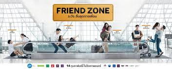 """เรื่องย่อ """"Friend Zone ระวัง..สิ้นสุดทางเพื่อน"""""""